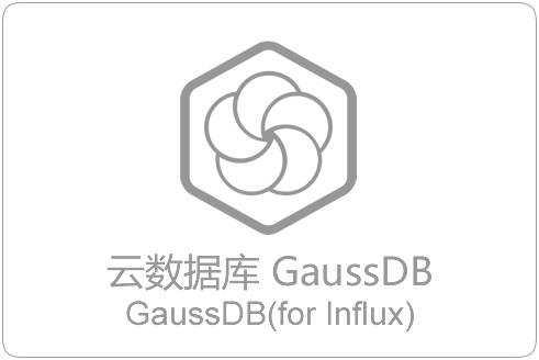 GaussDB-for-Influx